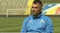 Валери Божинов се извини на играчите на Левски