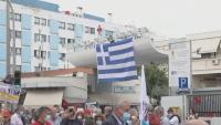 Протести в Солун срещу мерките за неваксинирани здравни служители