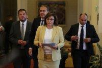 БСП връща третия мандат на президента днес