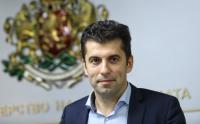"""МС прие стратегия """"общини без корупция"""""""