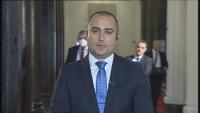 Александър Иванов, ГЕРБ: Служебният кабинет и някои нови партии си играят с българската финансова стабилност