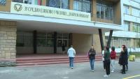 Родители и ученици алармират за опасна сграда на елитно столично училище