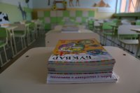 Бум на първокласници в Бургас