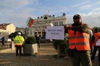 Пътни строители излязоха на протест пред парламента
