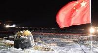Как ще се развива китайската космическа програма?