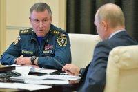 Руският министър на извънредните ситуации загина по време на учение
