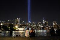 ФБР разсекрети документ, свързан с разследването на атентатите от 11 септември