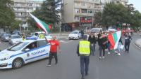 Собственици на заведения в Кърджали излязоха на протест