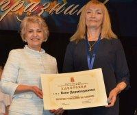 Ваня Дерменджиева стана почетен гражданин на родния си град Хасково