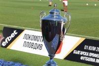 БФС обяви програмата за 1/16-финалите за Купата