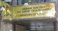Дирекцията за правата на пациентите към МЗ вече работи по първите сигнали