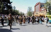 От днес Афганистан е Ислямско емирство