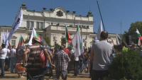 """Партия """"Възраждане"""" на протест пред НС срещу мерките"""
