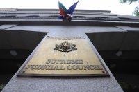 ВСС започва процедурата по избор на европейски делегирани прокурори