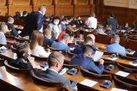 Докога ще работят депутатите от 46-ото НС?