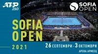 Четвъртфиналист от US Open ще играе квалификации на Sofia Open