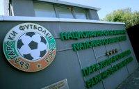 БФС отложи три мача заради COVID-19