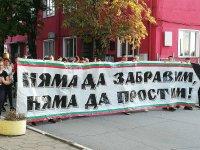 Навършват се 10 години от размириците в Катуница
