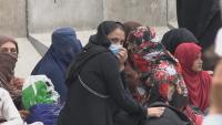 Какво е бъдещето за жените в Афганистан?
