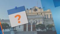 """""""Галъп"""": При избори днес - ГЕРБ водят, ИТН са четвърти"""