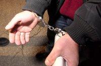 """Задържаха германец на """"Калотина"""", замесен в обир на банка в Австрия"""