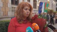 Илияна Йотова: Не се притесняваме от конкурентите