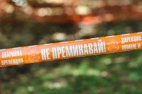 снимка 4 Откриха невзривен снаряд в района на НДК (СНИМКИ)