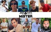 """Стартира гласуването за """"Мистър Sofia Open 2021"""""""