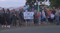 Трети ден на протест в Айтос
