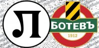 Футболното дерби на Пловдив не излъчи победител