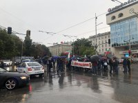 Протест на ВМРО в София срещу високите цени на стоки от първа необходимост