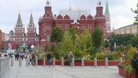 Парламентарни избори в Русия