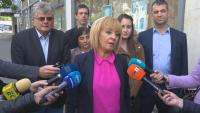 Мая Манолова поиска оставки в държавните енергийни дружества и КЕВР