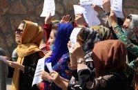 ЕП призовава за специална визова програма за афганистански жени, търсещи закрила