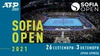 Две от звездите на Sofia Open отказаха участие в турнира