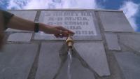 Направиха чешма в памет на семейство лекари, дали живота си в битката с коронавируса