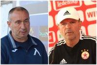 Станимир Стоилов разочарован, Стойчо Младенов доволен от победата и играта