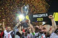 Жребият за 1/8-финалите за Купата на България е хвърлен