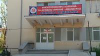 Млад мъж почина, докато чака линейка от Асеновград