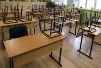 Ученици от още две училища във Великотърновско преминават на дистанционно обучение