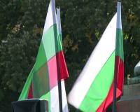 Честит празник! България чества 113 години независимост