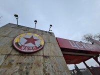 Смениха стадиона и часа на Хебър - ЦСКА