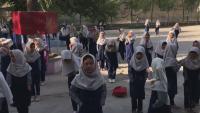 Талибаните забраниха на момичетата да ходят на училище