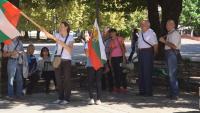 """Жители на Монтана протестираха заради проблеми с язовирната стена на """"Огоста"""""""