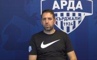 Георги Чиликов: Доволен съм от това, което виждам в Арда