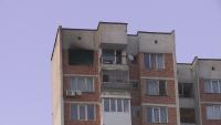 Взрив в жилищен блок във Варна - какви са версиите?