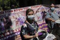Профсъюз призовава лекарите в Гърция да излязат на протест