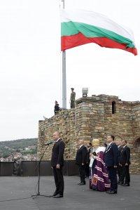 снимка 6 Радев: Вярата на нашия народ в неговите собствени сили ни е нужна и днес (СНИМКИ)