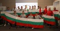 Волейболните национали до 21 години стартират битката на Световното