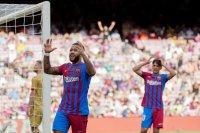 Барселона се върна на победния път в Испания